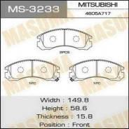 Колодка тормозная. Mitsubishi: Mirage, Delica Space Gear, Sigma, Eterna, Legnum, FTO, Challenger, Galant, 1/2T Truck, Debonair, RVR, Chariot, Strada...