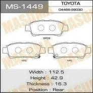 Колодки тормозные. Toyota: Sienna, Ipsum, Tarago, Voxy, Picnic, Picnic Verso, Noah, Isis, Previa, Avensis Verso, Alphard, Estima Двигатели: 2GRFE, 3MZ...