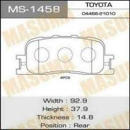 Колодки тормозные. Toyota: Windom, Caldina, Wish, Camry, Highlander, Kluger V Lexus ES330, MCV30, MCV31 Lexus ES300, MCV30, MCV31 Двигатели: 1MZFE, 3M...