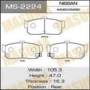 Колодки тормозные задние (ручник) Masuma MS2224 Nissan. Nissan: Bluebird, Wingroad, Primera Camino, 100NX, Maxima, Altima, Stanza, Lucino, Avenir, Pri...