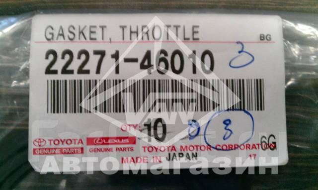 Прокладка дроссельной заслонки. Toyota: Crown Majesta, Crown, Mark II, Cresta, Chaser Двигатель 1JZGE