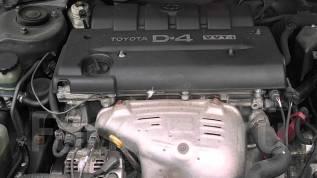 Двигатель в сборе. Toyota: RAV4, Opa, Nadia, Voxy, Allion, Noah, Premio, Vista, Avensis, Caldina, Vista Ardeo, Wish, Isis, Gaia Двигатели: 1AZFSE, D4