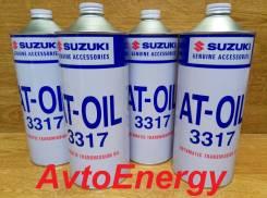 Suzuki AT-Oil. Вязкость Suzuki AT-OIL 3317 Под заказ - 1 день