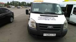 Ford Transit. Продам форд транзит, 140 куб. см., 18 мест