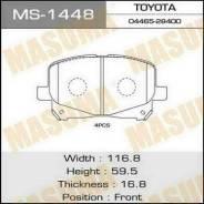 Колодки тормозные. Toyota Tarago, ACR30 Toyota Previa, ACR30 Toyota Estima, ACR30, ACR30W, ACR40, ACR40W, AHR10, AHR10W, MCR30, MCR30W, MCR40, MCR40W...