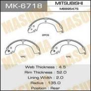 Колодка тормозная. Mitsubishi Delica Space Gear, PC5W, PC4W, PB4W, PB5W, PB5V, PB6W Mitsubishi 1/2T Truck, V16B Mitsubishi Strada, K74T