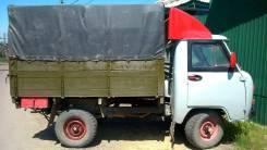 УАЗ 3303 Головастик. Продам , 2 500 куб. см., 1 500 кг.