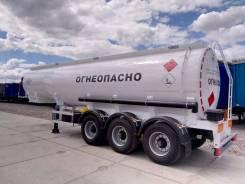 Bonum. Продается бензовоз цистерна Бонум 28м3, 28,00куб. м.