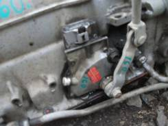 Датчик положения акпп Toyota Mark II JZX90 1JZ-GE
