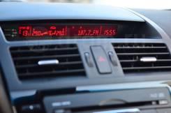 Активация бортового компьютера Mazda 6 GH