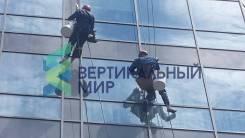 Мойка фасадов. Мытье окон, витражей, рекламы. Клининг Альпинисты.