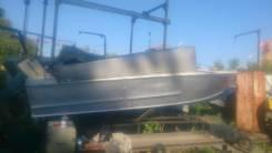 Прогресс-2М. длина 4,75м., двигатель подвесной, 30,00л.с., бензин