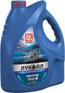 Лукойл. Вязкость 10W-40, полусинтетическое