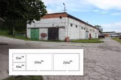 Складские производственные помещения 90 руб. кв. м. 1 920 кв.м., Прибрежная 32, р-н Приисковый