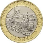 10 рублей 2017 г. г. Олонец UNC в капсуле