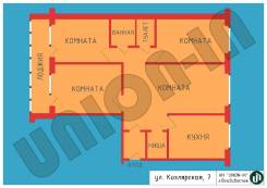 4-комнатная, улица Кизлярская 7. Чуркин, агентство, 83 кв.м. План квартиры