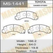 Колодки тормозные. Toyota ToyoAce, BU301, BU306, BU346, BZU300, BZU340, RZU300, RZU301, RZU340, TRU300, TRU340, TRU500, XKU308, XKU338, XKU348, XZU301...