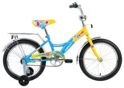 Продам Велосипед Altair City Girl 18