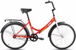 Продам Велосипед Altair City 24