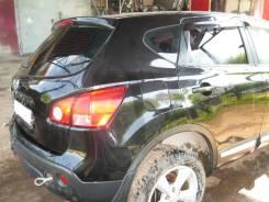 Бак топливный Nissan Qashqai 2006-2014