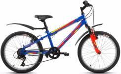 Продам Велосипед Altair MTB HT 20