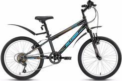 Продам Велосипед Altair MTB HT Junior 20