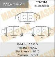 Колодки тормозные. Toyota: Yaris, Platz, Vios, Vitz, Soluna Vios, Echo, Succeed, Probox Двигатели: 1NDTV, 1NZFE, 1SZFE, 2NZFE, 8AFE, 2SZFE, 1NZFNE