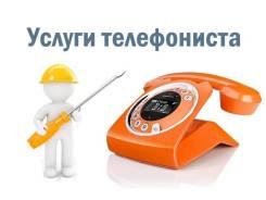Монтаж ремонт установка телефонии, светодиодной ленты