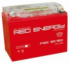 Red Energy. 16 А.ч., правое крепление, производство Китай