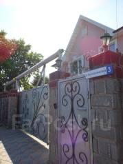 Продам дом вашей мечты в замечательном городе Артеме. Улица Бакинских Комиссаров 3, р-н Автобаза, площадь дома 168 кв.м., централизованный водопровод...