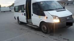 Ford Transit 222709. Ford 222709, 2 200 куб. см., 4 600 кг.