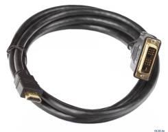 Кабель HDMI-DVI. Под заказ