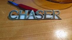 Эмблема. Toyota Chaser, SX70, GX71, LX70, YX70, YX72, MX71 Двигатели: 2YPU, 1GEU, 2L, 1GGTEU, 3YPU, MTEU, 1GGEU, 1SU, 2LT
