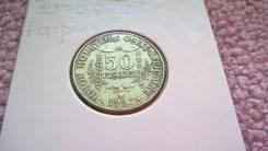 Нечастые 50 Франков 1997 года Западная Африка