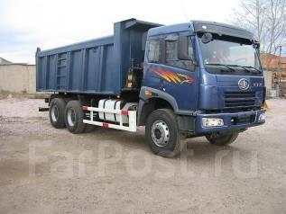 FAW J5P6x4 CA3252P2K2T1A. Продается самосвал FAW, 8 600 куб. см., 25 000 кг.