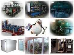 Сервис и ремонт холодильных установок