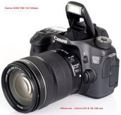 Canon EOS 70D Kit. 20 и более Мп, зум: 3х