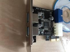 USB-контроллеры.