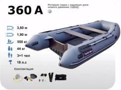 Хантер. Год: 2017 год, длина 3,60м., двигатель подвесной, 18,00л.с., бензин