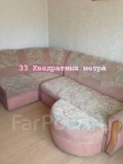 Гостинка, переулок Днепровский 4. Столетие, агентство, 18 кв.м. Комната