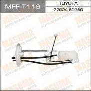 Фильтр топливный. Toyota Land Cruiser Prado, GRJ151, GRJ150 Toyota FJ Cruiser, GSJ15 Двигатель 1GRFE