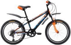 Продам Велосипед Black One Ice 20