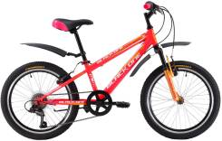 Продам Велосипед Black One Ice Girl 20