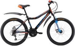 Продам Велосипед Black One Ice 24 D