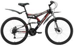Продам Велосипед Black One Hooligan FS Disc