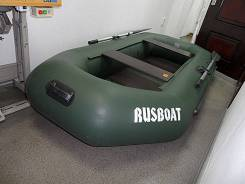 Rusboat. Год: 2017 год, длина 2,60м., 0,10л.с.