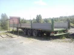 Trouillet. Продам полуприцеп бортовой с тент 1999г. В хорошем состоянии, 34 000 кг.
