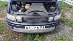 Toyota Estima Emina. Продам документы Тойота эстима