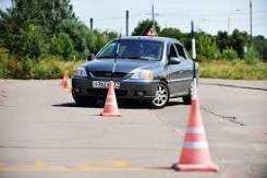 Обучение вождению(акпп), предоставление авто на экзамен.