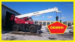Tadano TR-350 XL. Tadano 350XL, 7 500 куб. см., 35 000 кг., 32 м.